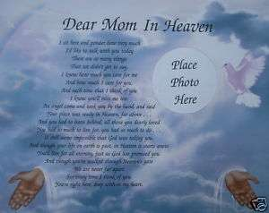 DEAR MOM IN HEAVEN MEMORIAL POEM IN LOVING MEMORY OF DECEASED MOTHER